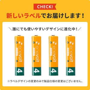 エネボルト単4950mAh充電池4本単33000mAh充電池4本USB充電器セット在宅