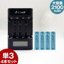 エネボルト 充電池 充電器セット 単3 セット 4本 ケース付 2100mAh 単3型 単3形 エネロング エネループ 電池 充電器 e…
