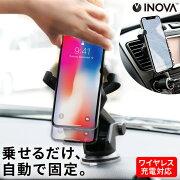 車載ホルダーワイヤレス充電器Qiスマホ後部座席吸盤卓上車載スマートフォンスタンドAndroidgalaxyiPhone8PlusiPhoneXiPhoneXSMaxiPhoneXRiPhone11iPhoneProMax