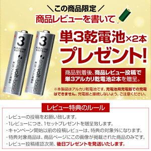 エネボルト充電池充電器単3形単4形6P形対応2タイプから選べるUSB接続充電器ACアダプタ電源が供給できる屋外室内マルチに使えるニッケル水素電池充電