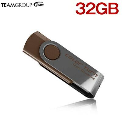 USBメモリ 32GB TEAM チーム usb メモリ キャップを失くさない 回転式 USB メモリ 32gb TG032GE902CX 【1年保証】シンプル おしゃれ コンパクト 送料無料 usbメモリ ドラクエX ドラゴンクエストX 対応