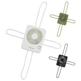 ハンディ ベビーカー 扇風機 卓上扇風機 携帯扇風機 ミニ扇風機 首かけ キャンプ 壁掛け扇風機 卓上 USB 小型 ファン 強力 レトロ クリップ 長時間 ベルト 充電式 マグネット クリップ 静音 壁掛け おすすめ