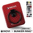 正規品 バンカーリング BUNKER RING 猫 スマホリング キャラクター 薄型 フック付き 携帯 リング ホルダー ストラップ…