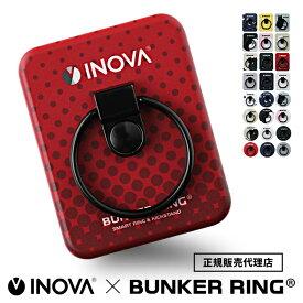 【正規品】 バンカーリング BUNKER RING 猫 スマホリング キャラクター 薄型 フック付き 携帯 リング ホルダー ストラップ スマホスタンド 車 車載ホルダー 360度 ネコ ねこ iphone アンドロイド 全機種対応 おすすめ bunkerring INOVA イノバ 送料無料