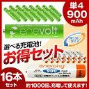 16s900 item01