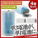 Direct00564 item01