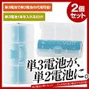 Direct00572 item01