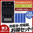 Set300042v item01