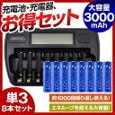 Set300044v item01