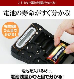 電池チェッカー単1単2単3単4単5電池残量ボタン電池CR2CR123A2CR5CR-P2CR-V36P形テスターデジタル電池残量乾電池残量チェッカーバッテリーチェッカーユニバーサル電池チェッカーエネボルトベーシック