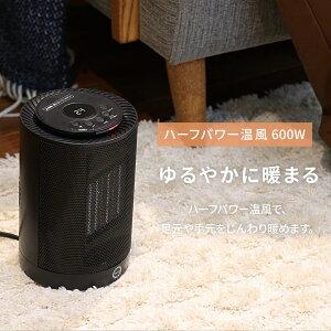 温風機ファンヒーターヒーターコンパクト小型温風扇暖房扇風機首振りタイマー付きチャイルドロック付き温風暖かい暖房器具ヒーター電気ヒータ足元オフィス省エネおしゃれKunatoSanoQurraクルラおすすめ