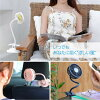 Clip electric fan flexible arm angle freedom desk small mobile electric fan desk electric fan portable usb charge-type compact fashion stroller camping car dressing room hands-free Qurra クルラ