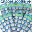 3r cr2016h100 item01