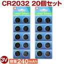 3r cr2032h20 item01