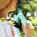 3r phs02 item01