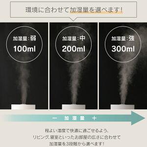 【送料無料】アロマ対応加湿器上から給水最大40時間加湿オフィス大容量4リットルアロマディフューザー省エネ超音波式おしゃれシンプル自動停止ミスト乾燥花粉対策