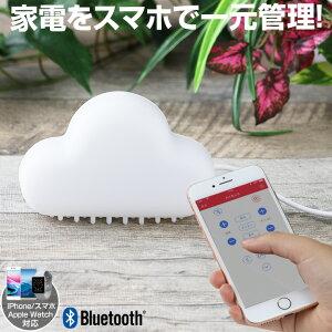 SwitchBotHubPlus学習リモコン家電リモコンAmazonAlexaやGoogleアシスタントと連携遠隔操作ワイヤレスリモート操作外出先からもアレクサグーグルホーム対応iot製品小型スマートホーム対応