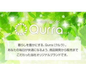 電動歯ブラシ音波式Qurra替えブラシ2個付き