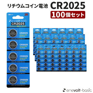 CR2025Hリチウムボタン電池