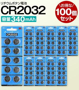 CR2032Hリチウムボタン電池,家電
