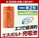 Ev3000c1 item01