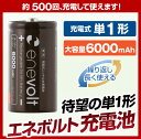Ev5600dl item01