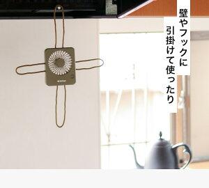 扇風機卓上USB小型ファンUSB接続充電式卓上マグネットおしゃれかわいいハンディ静音回転壁掛け壁掛手持ちINOVAミニファン小型扇風機オフィスポータブル