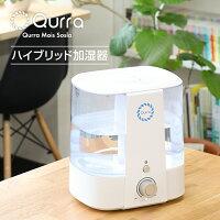 ハイブリッド加湿器超音波式ヒーターかわいいおしゃれ上から給水大容量6リットルアロマLED
