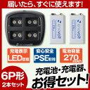Set ev6p2 item01