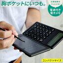 電子メモ 電子メモパッド 電卓 電子メモ帳 デジタルメモ タッチペン付き おしゃれ 手書きメモ デジタルペーパー デジ…