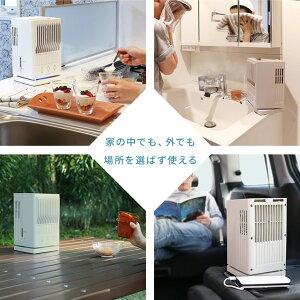 冷風扇超音波式冷風機扇風機ミストファンヒヤミストミニUSB加湿