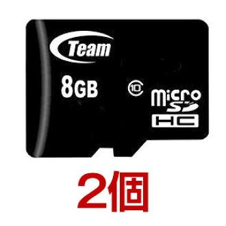 \200엔 쿠폰 첨부/TEAM 팀 microSD 카드 8 GB Class10 어댑터 부착 TG008G0MC28A 마이크로 SD카드
