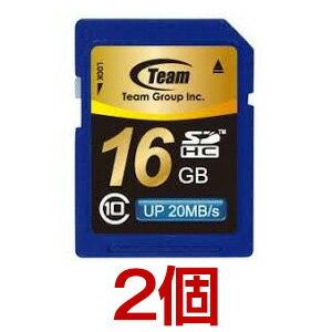 \クーポンで5%引/【お買得2個セット】【送料無料】SDカード 16GB class10 メモリーカード SDHCカード 10年保証付 TEAM チーム 最大20MB/秒 TG016G0SD28K