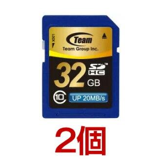 20MB/秒SDHC TG032G0SD28K保證在的TEAM組最大SD卡32GB class10記憶卡SDHC卡10年