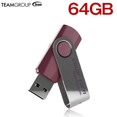 \クーポンで5%値引/USBメモリ 64GB TEAM チーム usb メモリ キャップを失くさない 回転式 USB メモリ 64gb TG064GE902VX 【1年保証】シンプル おしゃれ コンパクト 人気 送料無料 usbメモリ