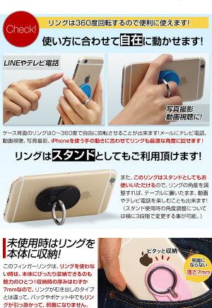 粘着式リングホルダーバンカーリングiPhoneスマホタブレットの背面に貼り付ける落下防止指輪型ホルダースタンド機能付き縦横置きOK