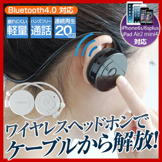 Wireless Bluetooth Earphone Headphone with MIC, Microphone Hands-free Call for iPhone iPod android Smartphone; Portable Lightweight Wireless Earbuds