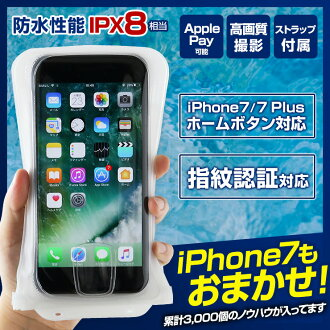 new concept f211b 68016 DiCAPac Universal Waterproof Phone Caase IPS8 Certified, Floating Dry Pouch  Fingerprints Touch ID for iPhone7 iPhone7 Plus Xperia Z5 Xperia Z5 ...
