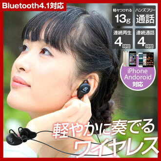 Bluetooth Earphones Wireless Earbuds High-Quality Sound and Insulation, Hands-Free Phone Calls with MIC/ Microphone; Ideal for Sports, Running, Gym and Travelling; Works with Android Smartphones, iPhone, iPod; Audio Music Headset - Blue Music –