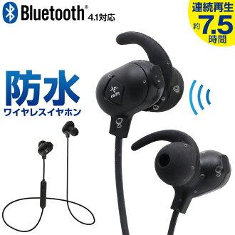 有無線耳機防水高質量聲音APT-X藍牙Bluetooth磁鐵無線耳機麥克風iPhone iPhone智慧型手機android耳機噪音撤銷輕量邁克的iphone8 Xs iPhoneXs MAX XR iPhoneXR運動兩耳朵uu