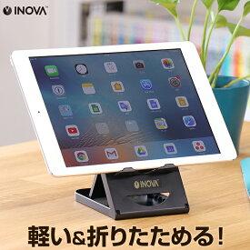 スマホスタンド スマホ スタンド アイフォン 充電 スタンド タブレット スマートフォン iPhone アイパッド iPad ホルダー ケース 収納 任天堂 スイッチ ニンテンドー Switch アイパッドスタンド