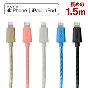 iphoneapple認証済みケーブル急速充電