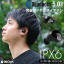 ear Fit Ge イヤーフィット ジー ワイヤレスイヤホン イヤホン 防水 両耳 高音質 長時間 ブルートゥース Bluetooth 5.0 通話 充電 イノバ INOVA 片耳 android