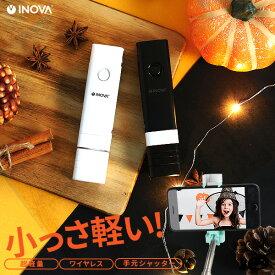自撮り棒 セルカ棒 じどり棒 iphone12 iphone11 ハロウィン コスプレ 衣装 子供 仮装 アンドロイド対応 Xperia Bluetooth リモコン付き シャッター 自撮り スマホ セルフィー スマートフォン 便利グッズ コンパクト 小型 持ち運び 送料無料 おすすめ 軽量 カメラ android