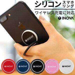 スマホリングキャラクター薄型携帯リングホルダーストラップスマホスタンドiphoneアンドロイド全機種対応INOVAイノバ送料無料INOVAシリコンスマホリング