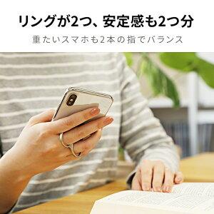 スマホリング薄型携帯リングホルダーストラップスマホスタンドiphoneアンドロイド全機種対応イノバ送料無料INOVAダブルスマホリングおすすめ