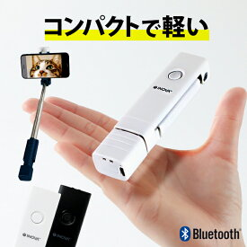 自撮り棒 セルカ棒 iphone12 iphone11 アンドロイド対応 Xperia Bluetooth リモコン シャッター 自撮り スマホ セルフィー スマートフォン 便利グッズ コンパクト 小型 持ち運び 送料無料 おすすめ 軽量 カメラ ロング android