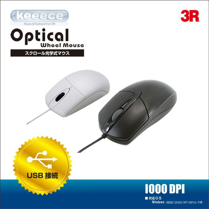 \200円クーポン付/送料無料 光学式マウス USB接続 【PCマウス パソコンマウス ふつうのマウス】Keeece【キース】3R-KCMS01