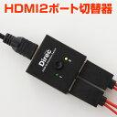 Hdmi21 item02