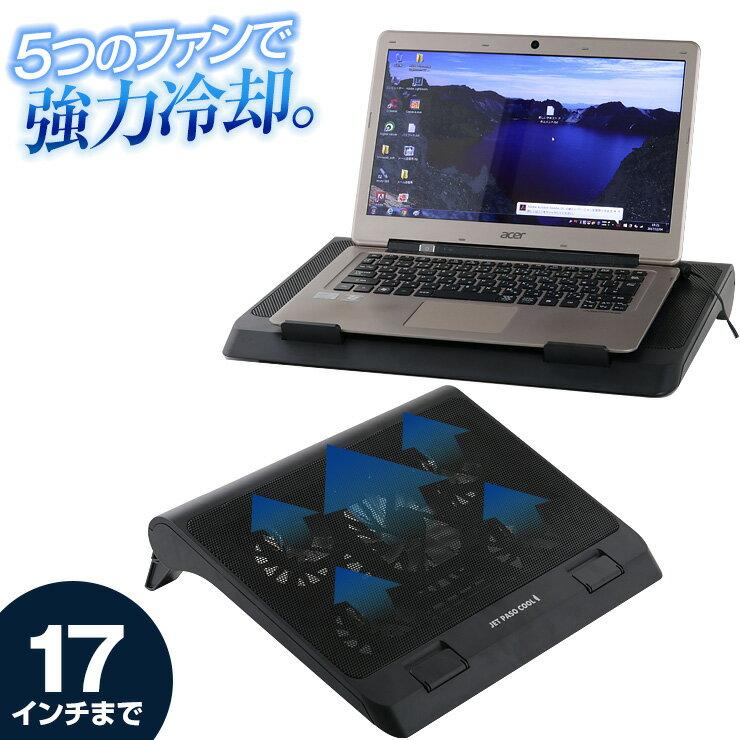 ノートパソコン スタンド 冷却 17インチ タブレット ノートパソコンクーラー パソコン 冷却ファン ノートPC ノートPCクーラー 冷却マット 静音 冷却台 iPad
